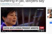 """[팩트 체크]CNN """"박근혜 前대통령 인권침해 보고서 유엔 제출 예정"""" 보도… 느닷없는 '박근혜 인권침해' 논란"""