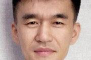 [아하 줄기세포]잘 낫지 않는 '테니스 엘보' 조직 재생으로 싹∼