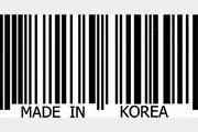 [데이터 비키니]'메이드 인 독일' 100점…한국-중국은 몇 점?