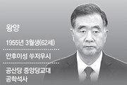 '공청단' 출신이지만 경제개혁 능력 인정받아