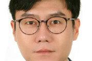 [기자의 눈/윤완준]단둥서 사라지는 대북 밀무역… 中의 제재 의지 주목