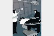 낙태 수술대 위에서의 30분…남녀 모두에 '평생 트라우마'