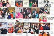 [이종승 전문기자의 사진 속 인생]가족사진