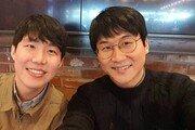 [백 투 더 동아/12월 8일] '이오성-맹용자 부부 후손 찾기' 프로젝트