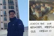 """여성찬 현장소장 """"선수촌 15일 준공… 숙박하며 꼼꼼 마무리"""""""