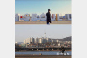 [Scene # City]1982년 한강 개발로 탄생… 이젠 외국인 '치맥' 명소