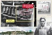 [단독]30m 성벽에 갇힌 '마지막 한달'…윤봉길 오사카형무소 사진 첫 공개