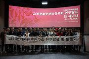 고려사이버대학교, 지난 21일 Culture&Arts Talk with 문화예술경영학과 개최