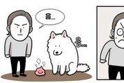 강아지와 가족되기, 유쾌 상쾌한 일상
