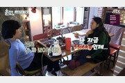 """""""살쪘어, 지금 55.6kg """"…'효리네 민박2' 이효리, 체중 '깜짝 고백'"""