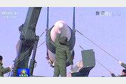 [구자룡의 중국 살롱(說龍)]<18> 中, 美의 '핵태세보고서'에 대응 ICBM 요격 미사일 실험