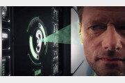 [건강한 생활]3D기술로 맞춤 제작… 귓속형 보청기 '비르토 B'