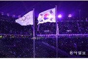 올림픽 위해 한국 귀화…한국인은 이들을 응원할 수 있을까