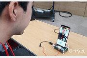 7가지 얼굴 표정 인식 가능… 모바일 AI 프로세서 개발