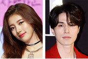 """배우 수지-이동욱 """"우리 연인 됐어요"""""""