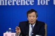 [구자룡의 중국 살롱(說龍)]<22>'중국판 그린스펀' 저우샤오촨 행장 퇴임과 새로운 美中간 '화폐 전쟁'