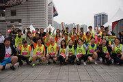 새학기 새출발을 응원하기 위해 고려사이버대학교 교우·교직원, 서울국제마라톤대회 참가