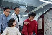질병유전자 쉽게 찾아내… 신약개발 비용 절감