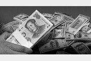 중국판 계륵 '美 국채 투매'… 결행땐 中도 막대한 손해