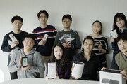 IoT 만난 생활용품 '똑똑한 변신'… 네이버-카카오도 눈독