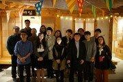 고려사이버대학교, 지난 24일 체부동 생활문화지원센터에서  <2018 제1회 문화현장 탐방 워크샵> 개최