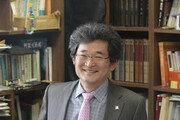 이기태 고려사이버대학교 교수, 제37회 스승의 날 교육부장관 표창 수상