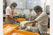 발달장애인 6명으로 시작… 홍콩 11개 매장서 72명 근무