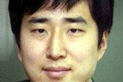 [뉴스룸/김윤종]'살인개미' 누명 벗기기