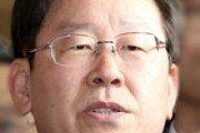"""이재명 """"김부선 거짓말 끝 없어…거대 세력의 광기·광란적 마녀사냥"""""""