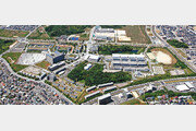 인문계 기타큐슈大에 공학부 신설… 환경기술 선도 첨단 연구도시 도약
