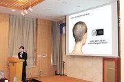 '다면분할 홍채인식' 기술로 사용자 인증-금융보호 구현