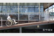 휠체어 타고 땀 뻘뻘… 머나먼 한강공원