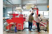 삼성이 스마트공장 노하우 전수… 불량률 75% 줄어
