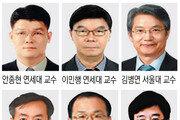 '나노 소재 연구' 안종현 교수 등 6명에 학술원상