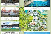 스포츠-문화시설 어우러진 올림픽공원, IOC도 '엄지 척'