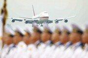 [이원주의 날飛]대통령전용기, 너무 크면 안 된다?… 비행기 '체급'의 비밀
