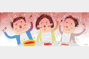 """['빨간 맛' 톡톡]""""스트레스 한국인, 입안 혁명을 원해요"""""""