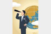 [카디르의 한국 블로그]국제관계를 새까맣게 태우기 전에…