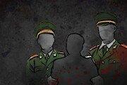 [횡설e설] 고문국가 중국