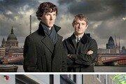 '셜록 홈스' 비틀고 뒤집고… 마니아가 이끄는 콘텐츠 재창조