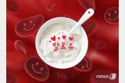 염소·소 젖으로 만든 '발효유'…한달 먹으면 빈혈에 효과
