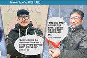 """""""도심 제조업은 혁신성장 핵심""""… '서울' 브랜드로 키운다"""