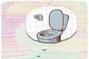 """[즈위슬랏의 한국 블로그]""""너무 급해서""""… 여자 화장실에서 생긴 일"""