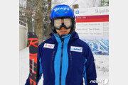 정동현, 남자 스키 월드컵 20위…2년 만에 톱 20