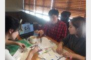 술? 웹툰? 탈북민 대학생들 위한 '꿀팁' 알려주는 방법은…[한반도를 공부하는 청년들]