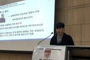 북핵, 北 시장화, 남북 교류 등 연구 동아리 'UNIS'는…[한반도를 공부하는 청년들]