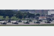 주한미군 철수, 현실성 없는 시나리오? 하지만 美 반응은…[김정안 기자의 우아한]