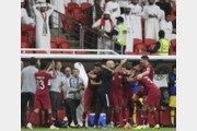 카타르, 개최국 UAE 4-0 완파…일본과 결승 격돌