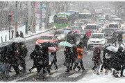[오늘의 날씨] 전국 곳곳 눈·비 소식…평년보다 다소 따듯