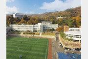 고려사이버대학교, 언론·비영리기관과의 협업 통해 한국어 전 세계에 보급한다
